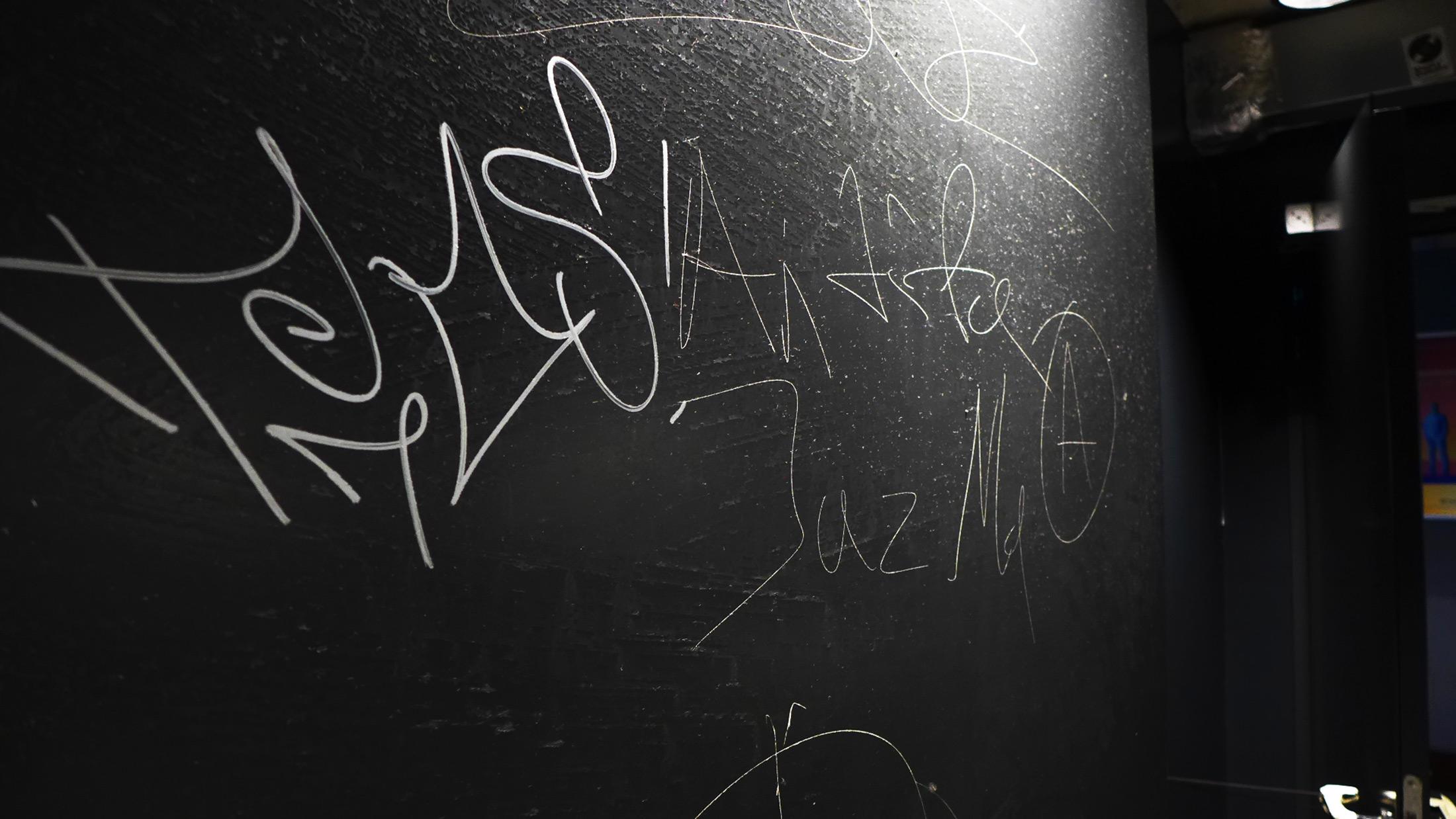 Graffity Schutz